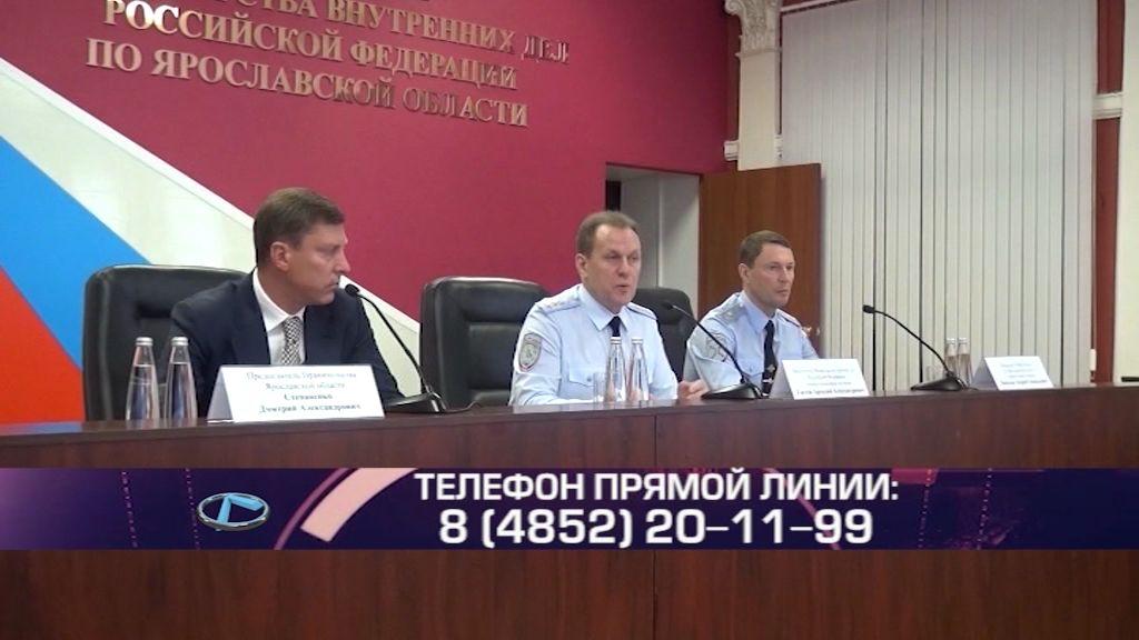 Глава областной полиции ответит на вопросы жителей