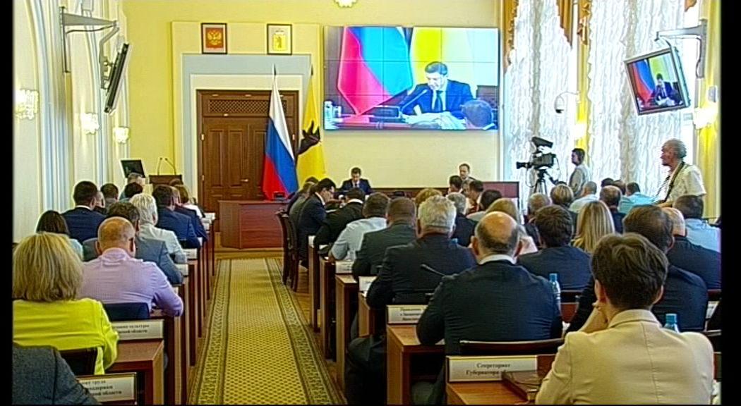 Заседание правительства Ярославской области от 25.07.18