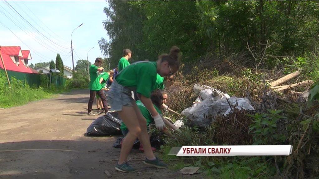 Волонтеры «Экодесанта» убрали стихийную свалку на Пирогова