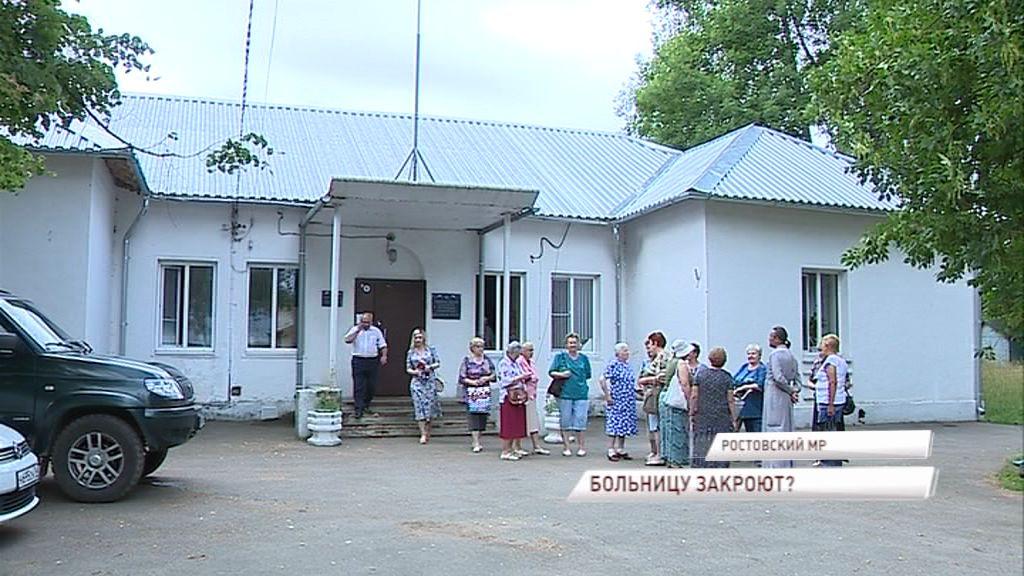 В поселке Семибратово острая нехватка врачей: как собираются привлекать новые кадры