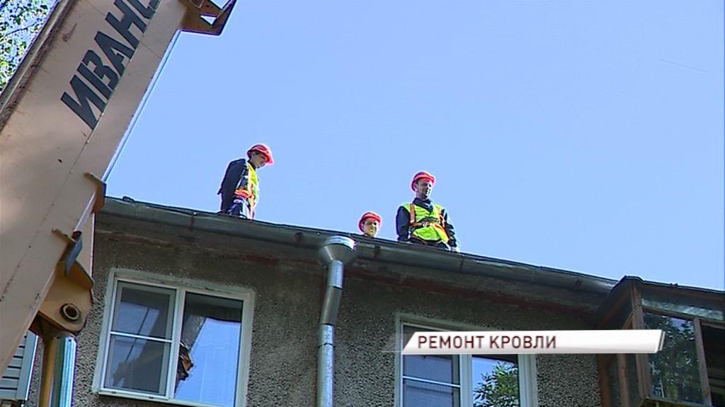 Долгожданный капитальный ремонт крыши пришел в 48-ой дом на Ленинградском проспекте