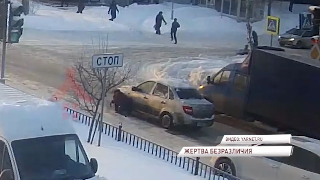 Водителя, наехавшего на упавшую женщину-пешехода в феврале, будут судить