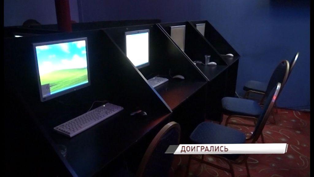 В самом центре Ярославля ликвидирован зал игровых автоматов