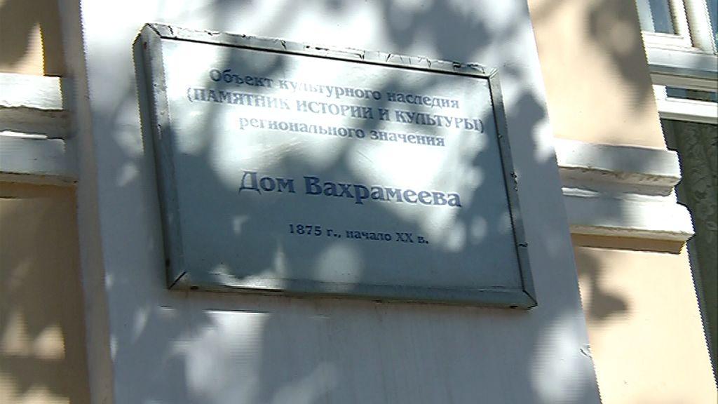 Часть исторического здания в зоне ЮНЕСКО снесли бульдозером: кто в ответе за архитектурное преступление