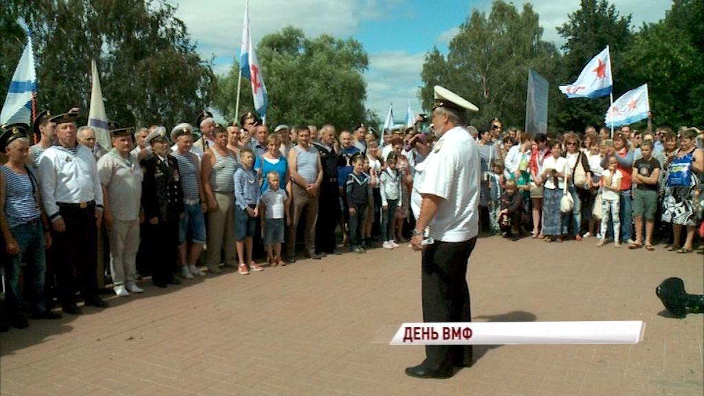 В Ярославле масштабно отметили День ВМФ России