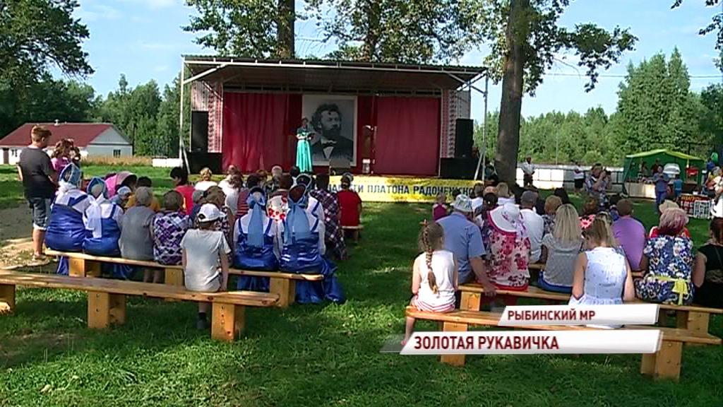 В Рыбинском районе состоялся девятый музыкальный фестиваль памяти Платона Радонежского