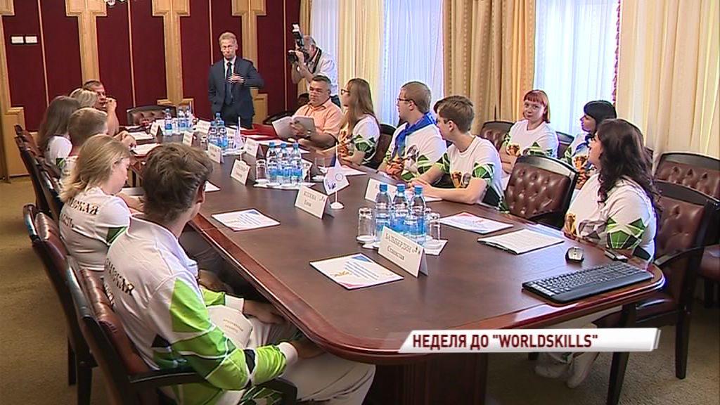 Молодые профессионалы из Ярославской области готовятся к всероссийскому чемпионату WoldSkills Russia