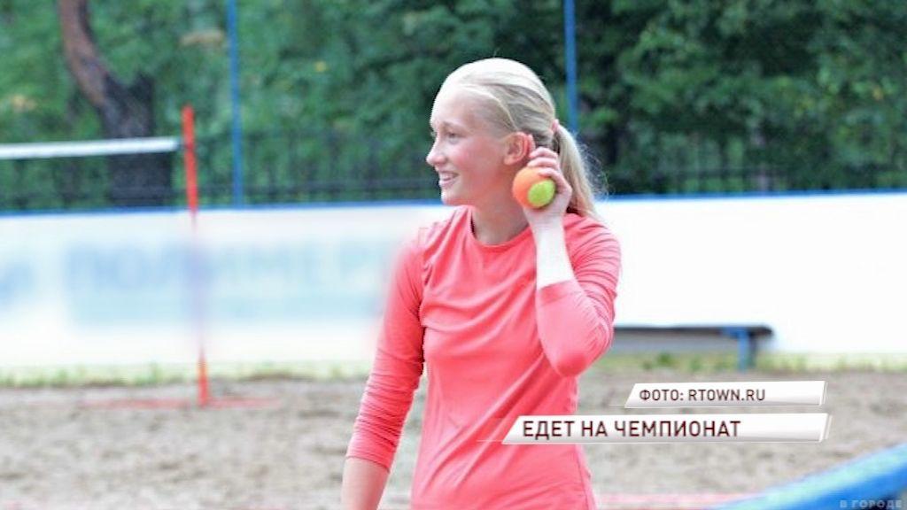 Ярославская спортсменка примет участие в чемпионате Мира по пляжному теннису