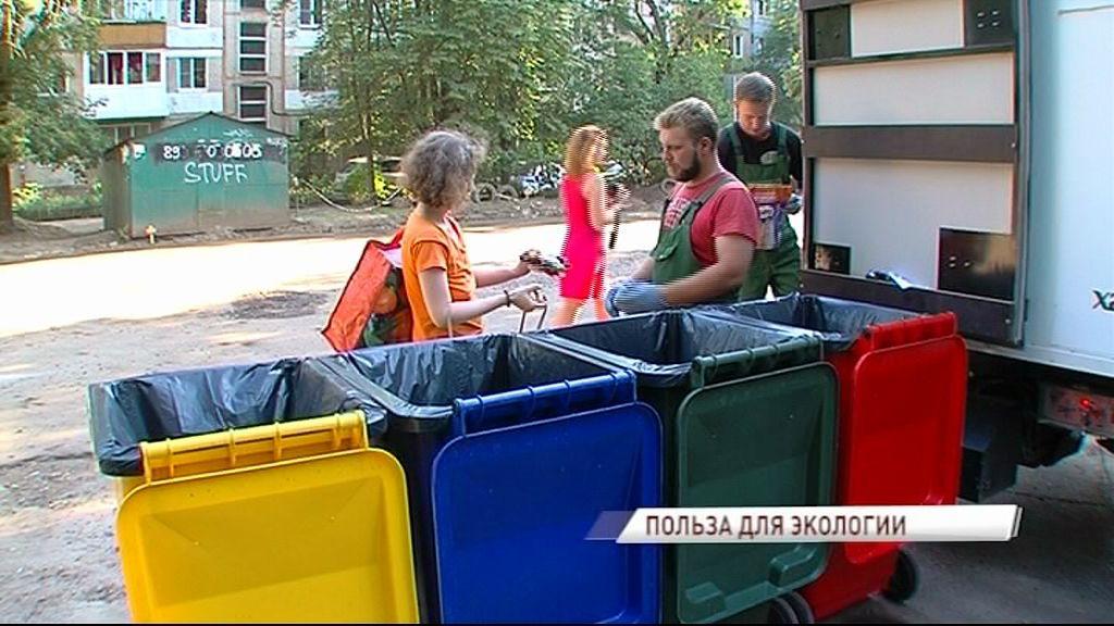 Раздельный сбор мусора - один из пунктов концепции новой экологической политики региона