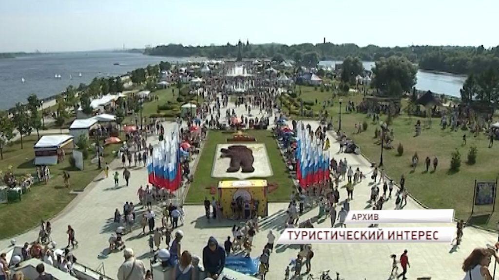 Ярославль продолжает бить все туристические рейтинги: чем еще может удивить столица «Золотого Кольца»