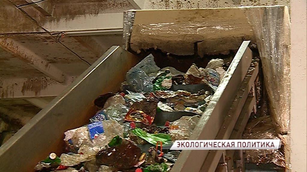 Группа общественников побывала на ярославском предприятии, где из пластмассовой тары получают сырье для синтетических тканей