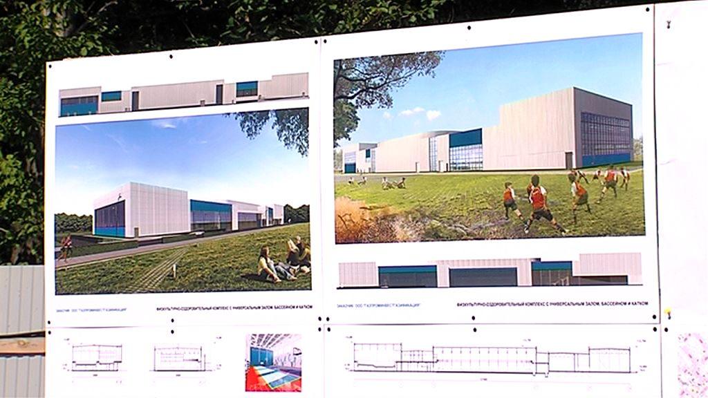 Новый ФОК в Брагине: ледовая арена, два бассейна и несколько спортивных залов