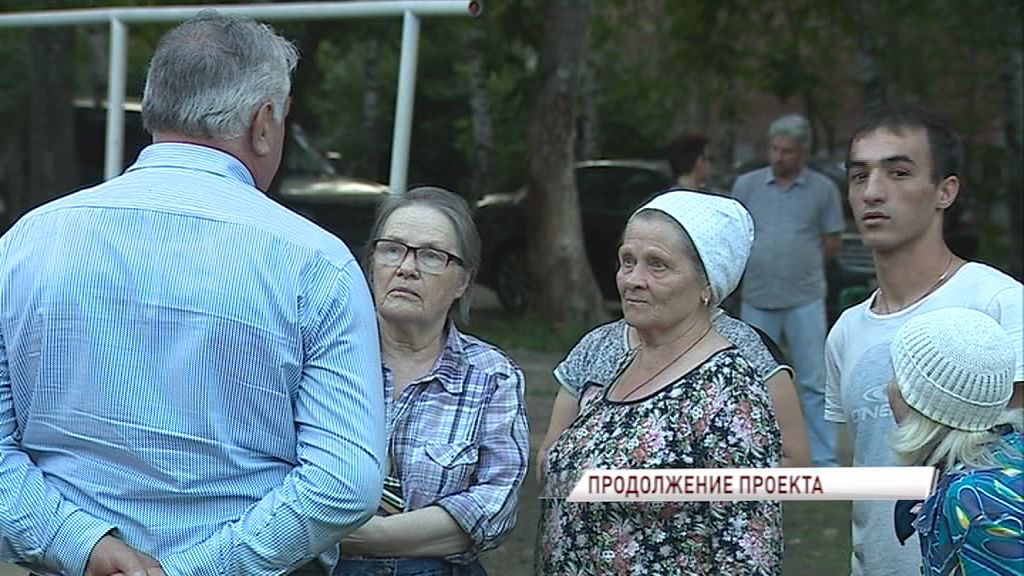 Губернаторский проект «Решаем вместе» начинает сбор заявок на 2019 год
