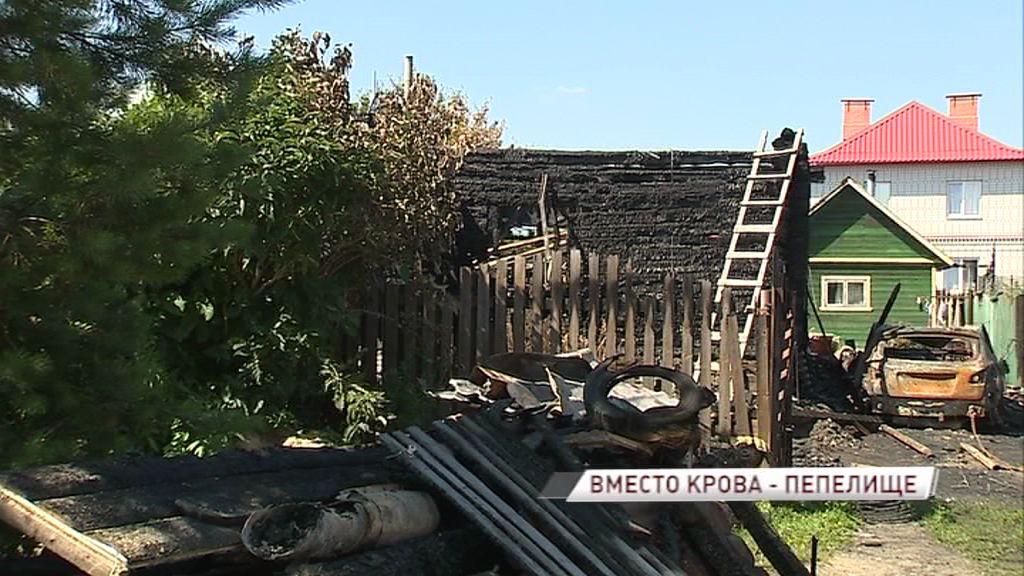Сильный пожар оставил семью с маленькими детьми без крова