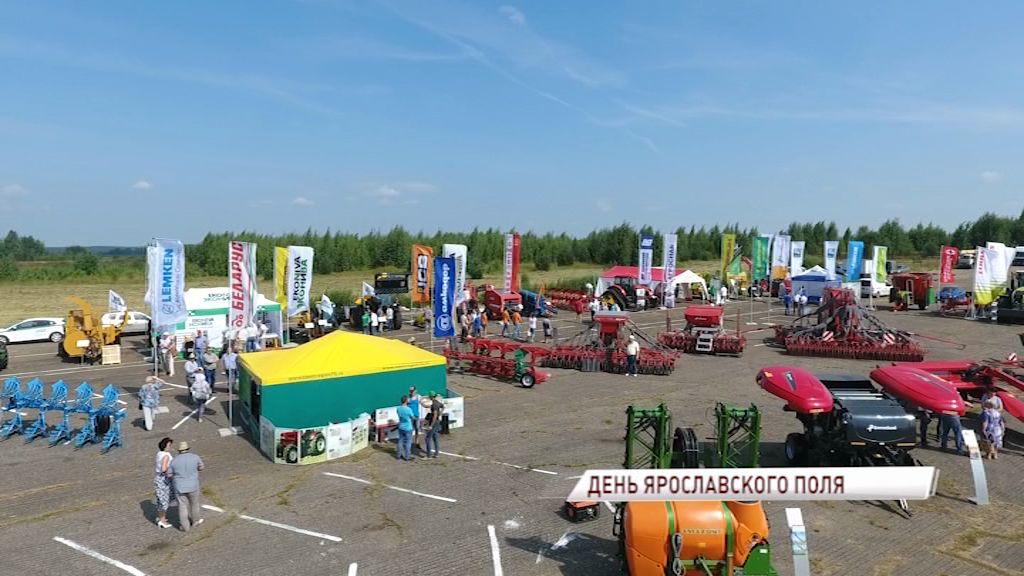 На форум «День Ярославского поля» приехали более 75 компаний из разных стран