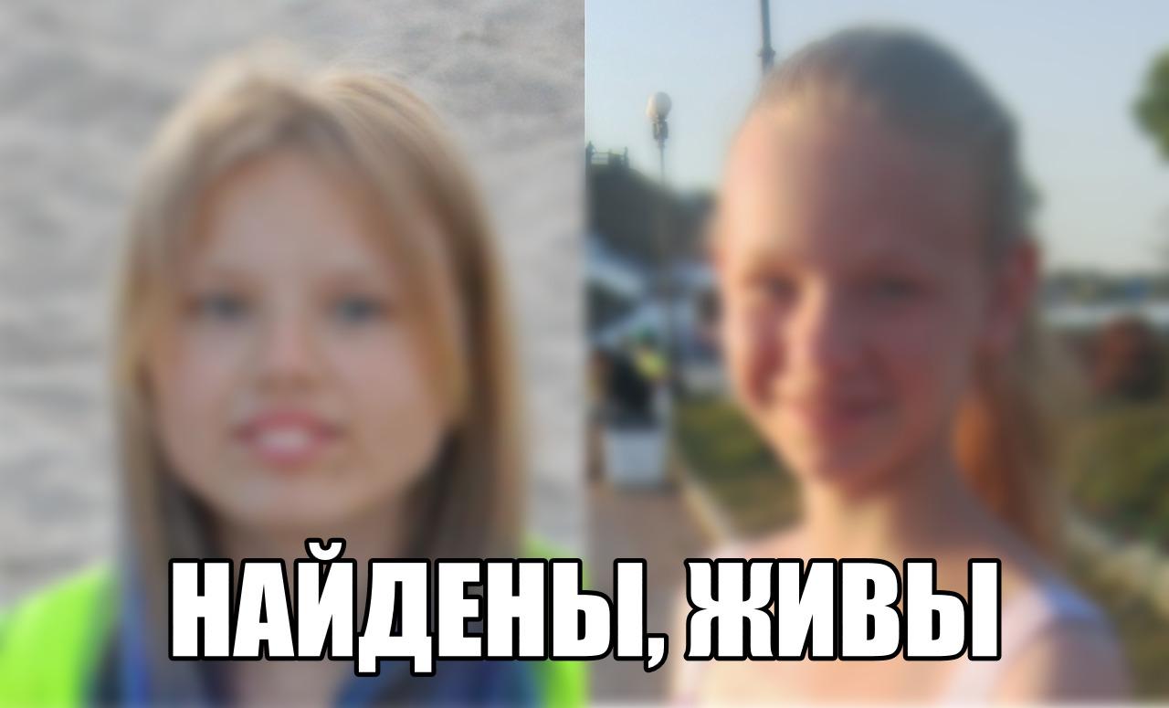Полиция и волонтеры отыскали двух пропавших девочек
