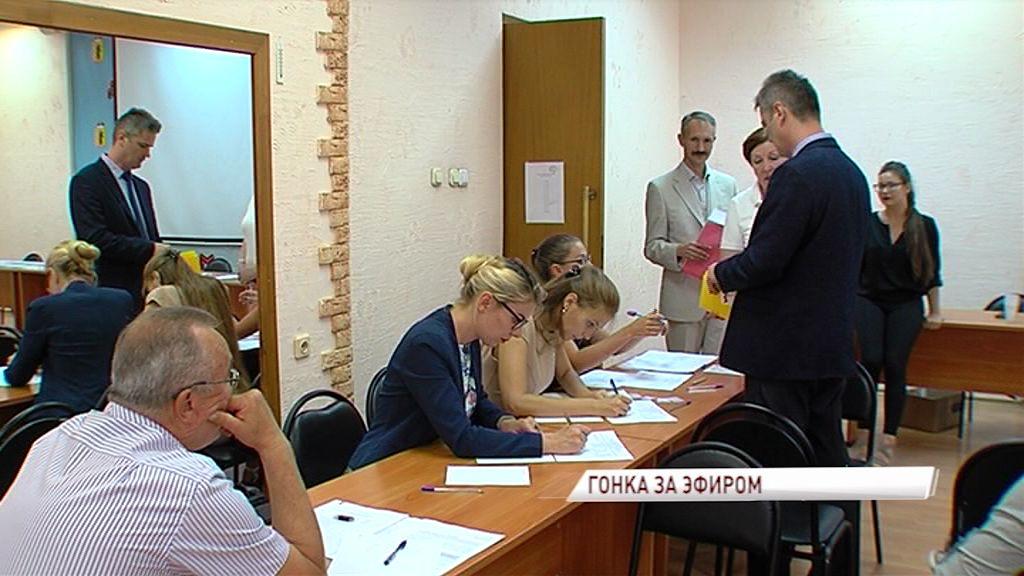 Прошла жеребьевка по распределению бесплатного эфирного времени кандидатов в депутаты в облдуму