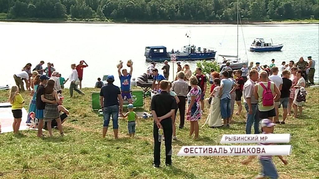 Фестиваль Федора Ушакова посетило большое количество зрителей