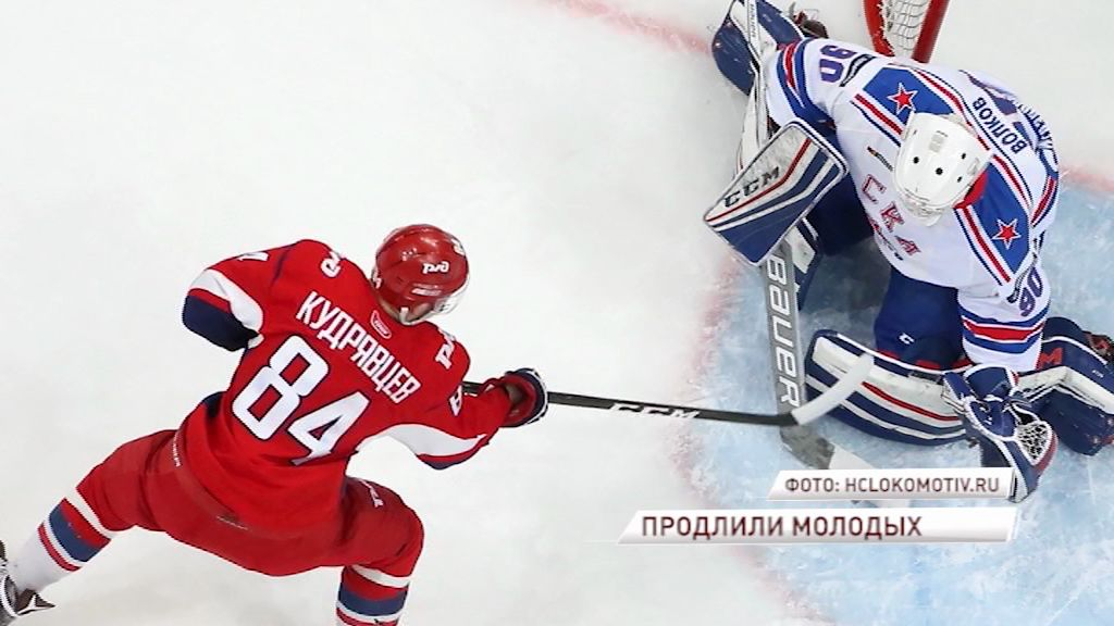 «Локомотив» подписал новые соглашения с пятью хоккеистами