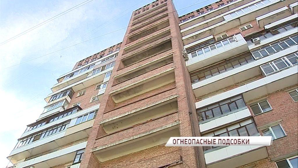 После крупного пожара в доме на Московском начались проверки