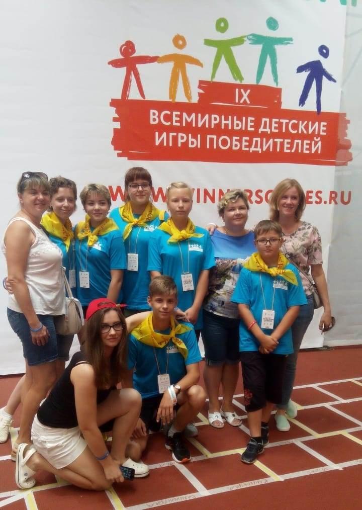 Команда из Ярославской области взяла восемь медалей на Всемирных играх победителей
