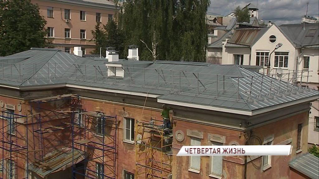 В Ярославле отремонтировали еще один памятник архитектуры