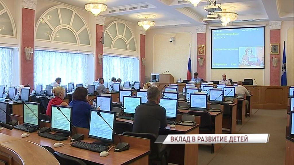 В муниципалитете назвали приоритетные направления для развития Ярославля
