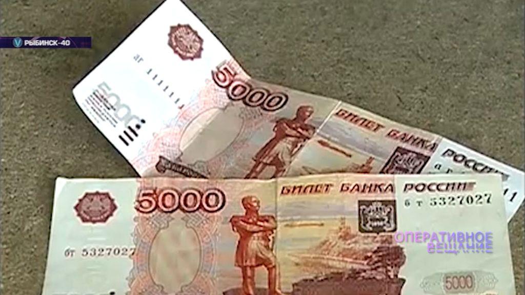 Жители Тутаева пытались расплатиться фальшивкой