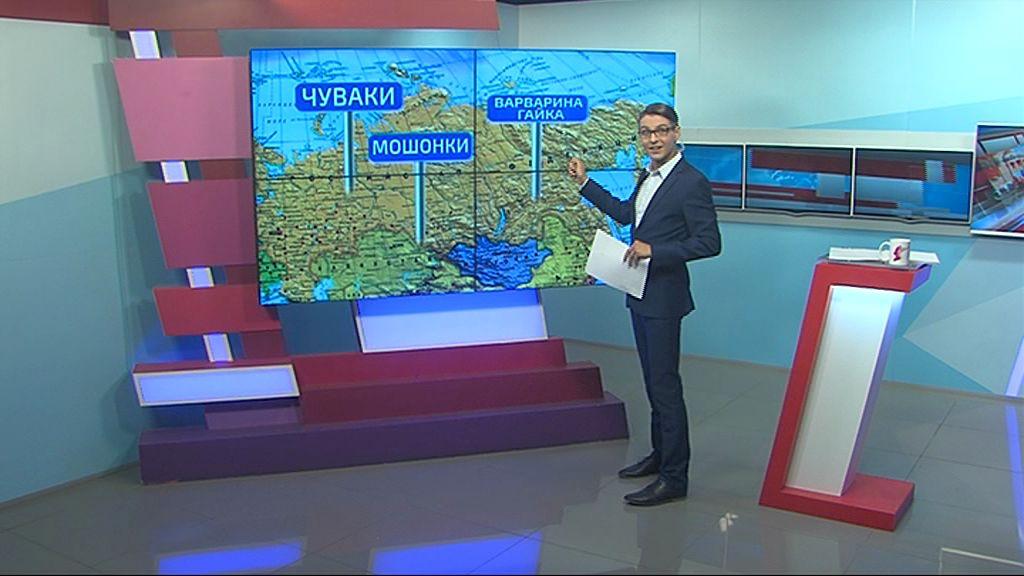 В России выбрали самые забавные названия населенных пунктов: чем удивила Ярославская область