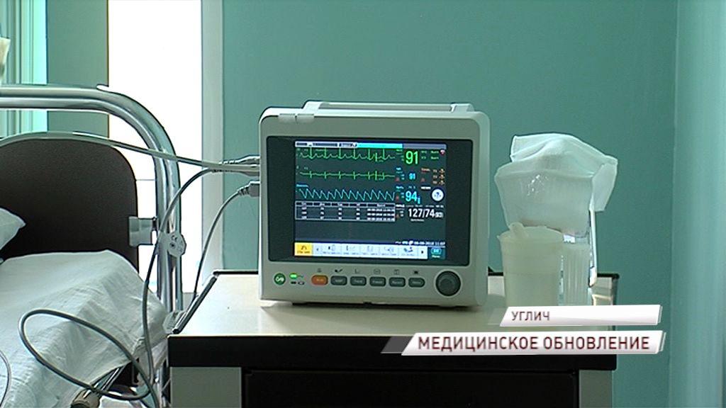 В Угличскую центральную районную больницу поступило новое медоборудование