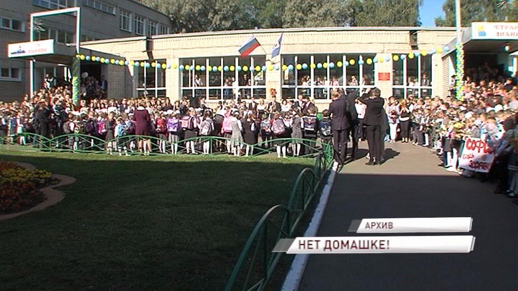 Нет «домашке»: в Госдуме предложили отменить домашние задания