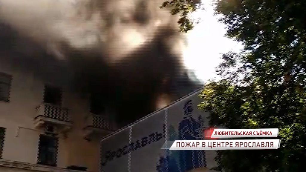 Появилось видео пожара на площади Волкова