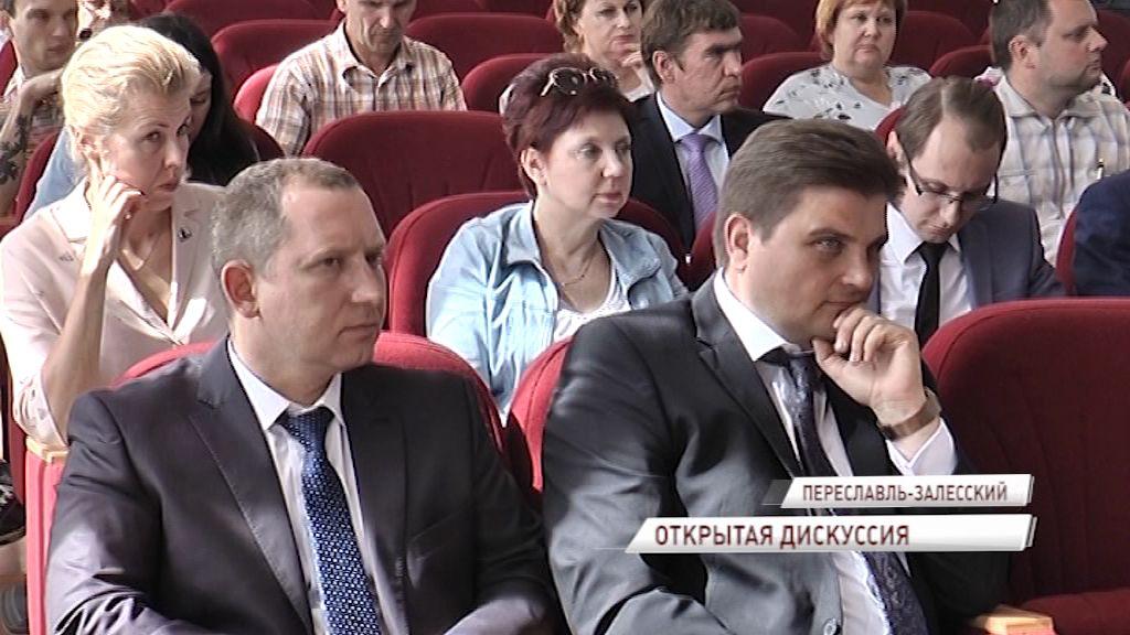 Переславские предприниматели обсудили господдержку бизнеса