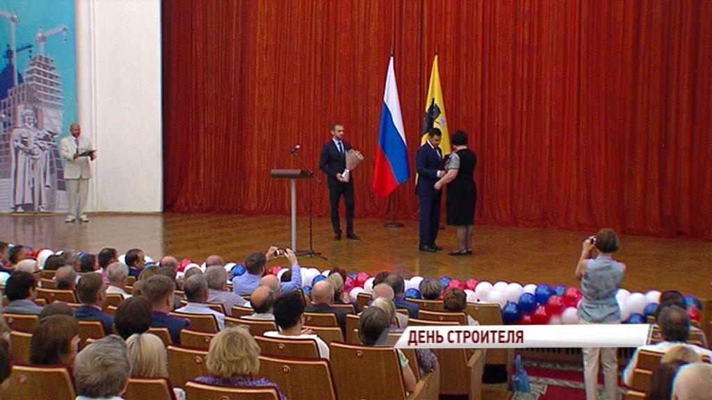 Дмитрий Миронов наградил лучших строителей региона