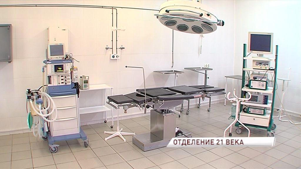 После капитального ремонта открылось второе хирургическое отделение