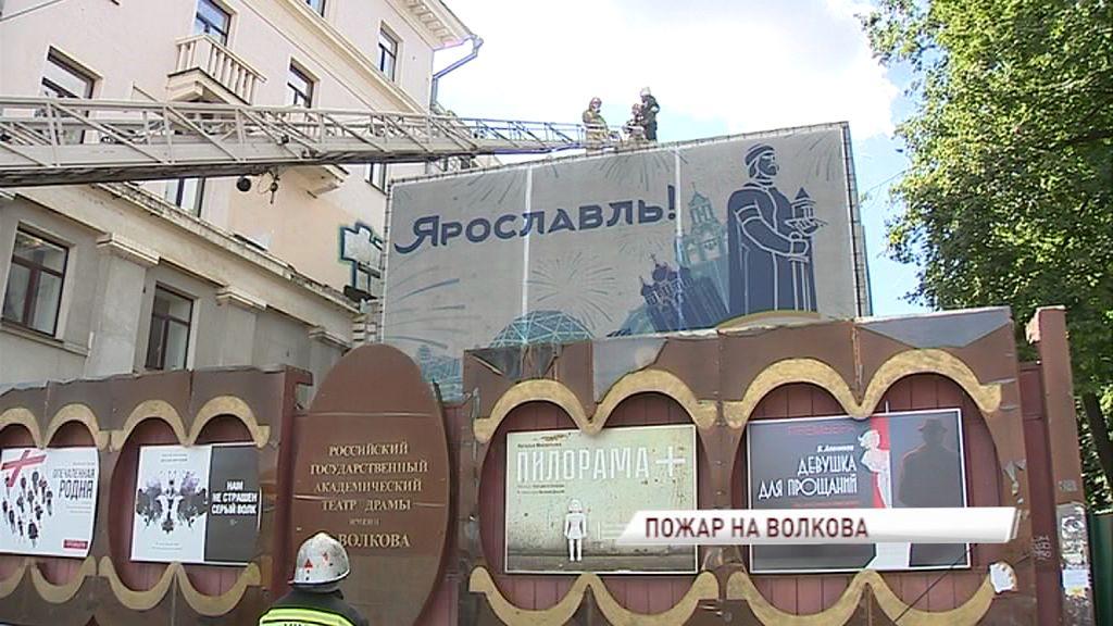 Крупный пожар на площади Волкова: загорелся скандальный долгострой