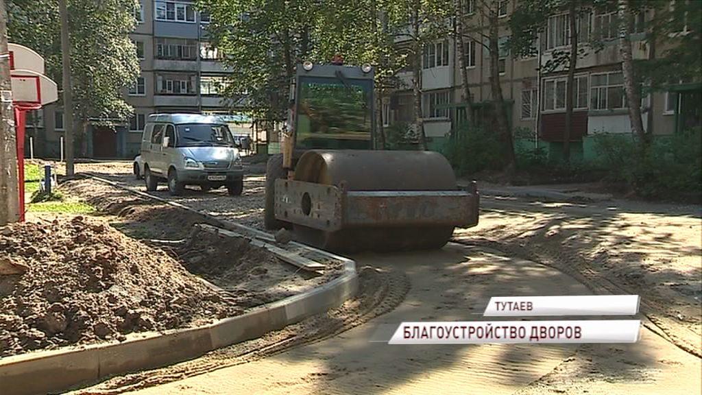 В Тутаеве на Моторостроителей построят экологическую парковку