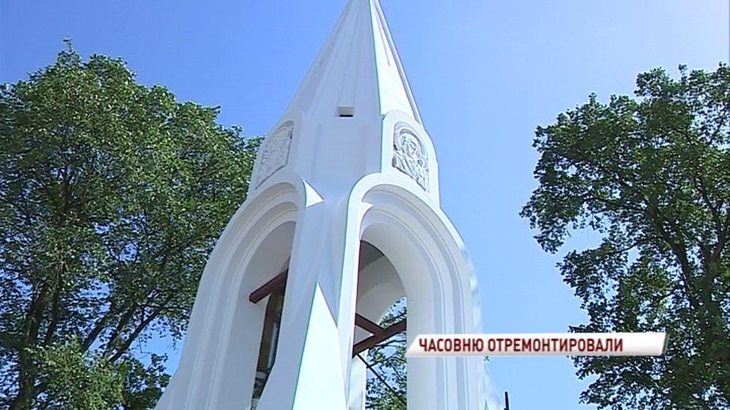 Реставрацию часовни Казанской Богоматери закончат к концу недели
