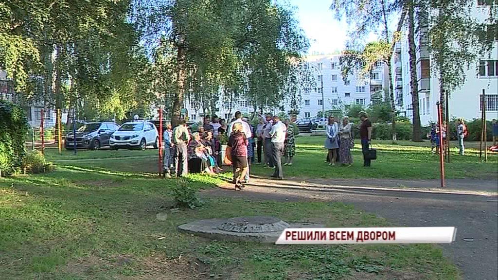 «Решаем вместе!»: жители домов на улице Кавказской обсудили благоустройство двора