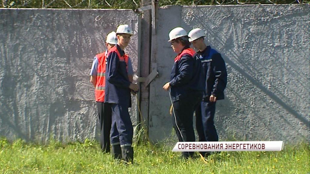 В Ростове прошли соревнования энергетиков среди студентов