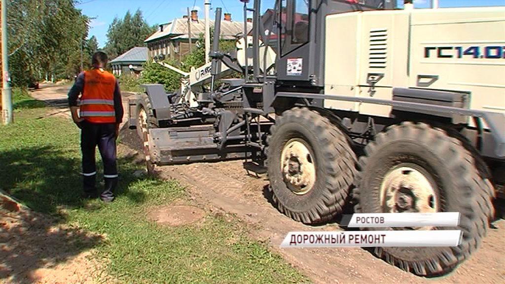 В Ростове начался долгожданный ремонт дорог