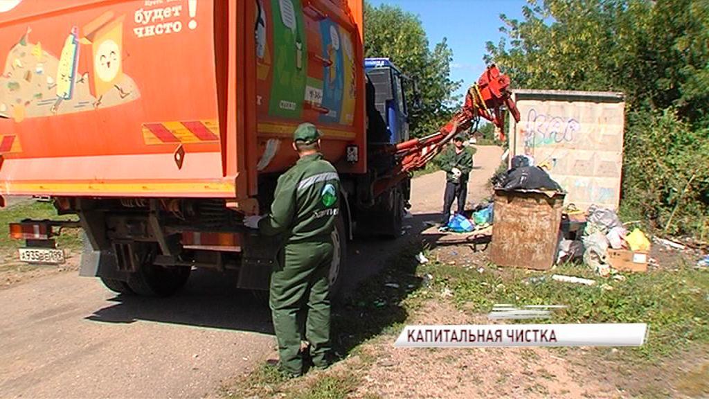В селе Угодичи удалось решить мусорную проблему
