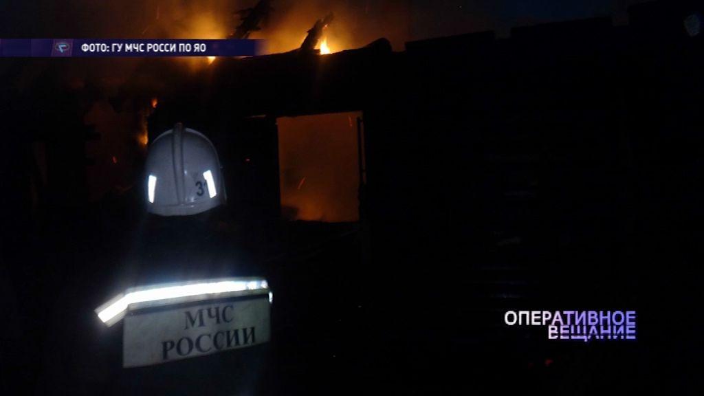 Частный дом в Ярославском районе сгорел дотла