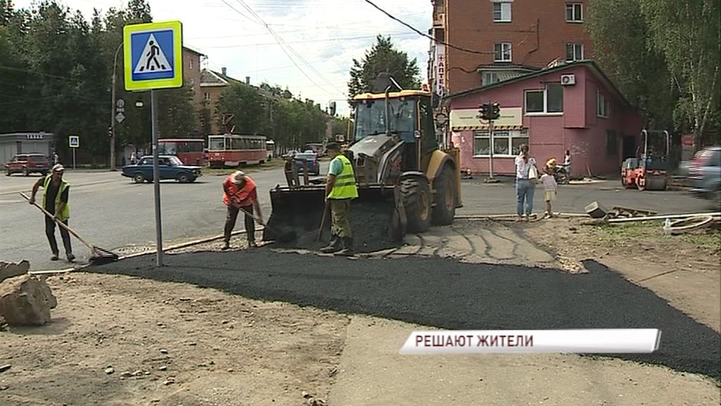 Ярославцы сами выберут дороги, которые будут отремонтированы
