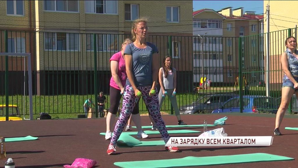В одном из самых крупных микрорайонов Брагина устроили свой День физкультурника