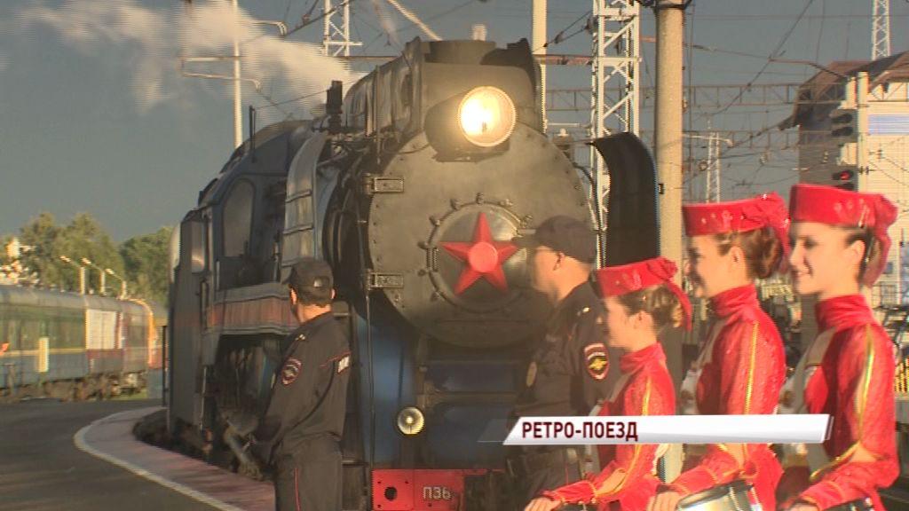 Уникальный ретро - поезд остановился в Ярославле