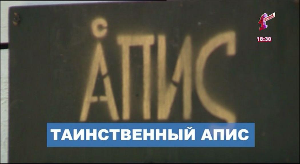 Эксперты рассказали о появлении тайных знаков в Ярославле