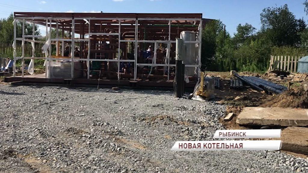 В Рыбинске ведется строительство автоматизированной модульной котельной