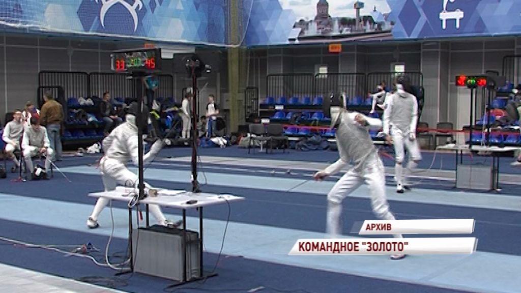 Ярославские рапиристы взяли «золото» на летней Спартакиаде