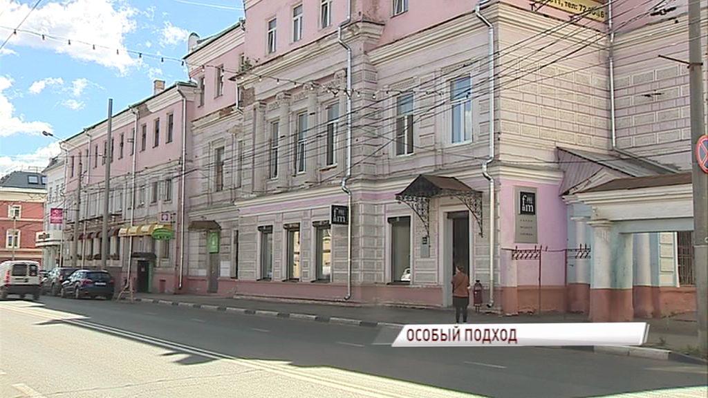 В Ярославле отремонтировали «Ольгинский приют»